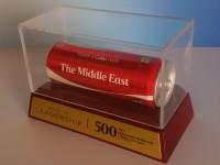 Coke Trophy